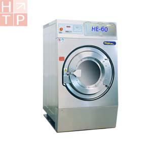 máy giặt công nghiệp giá rẻ tại Đà Lạt